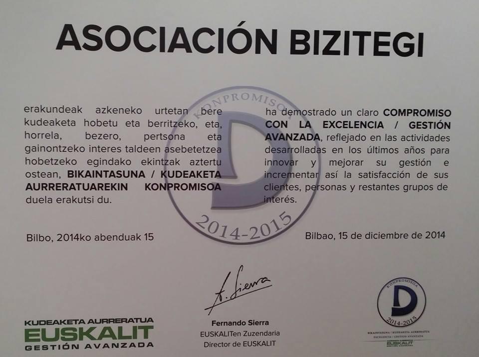 Diploma_excelencia
